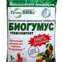 Долю в производстве биогумуса продам, в Москве