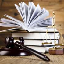 Защита прав - Юридическая помощь, в Курске
