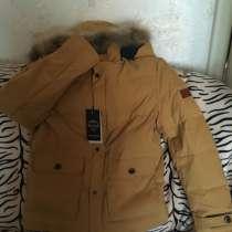 Мужская демисезонная/зимняя куртка, в Евпатории