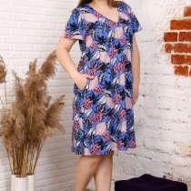 Платье женское свободного кроя 6942, в Иванове