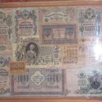 Панно из царских банкнот 38х48см, в Москве