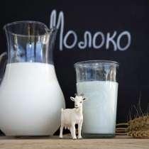 Продам молоко, в Тихвине
