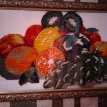 Карина фруктовая корзина, в Москве