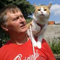 Vyacheslav Porotniko, 65 лет, хочет познакомиться – Ищу свою любовь, в г.Etsdorf am Kamp