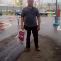 Андрей, 52 года, хочет пообщаться, в г.Темиртау
