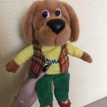 Мягкая игрушка (собака Филя), в Новосибирске