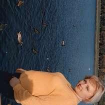 Наталья, 41 год, хочет познакомиться – Ищу надёжного человека для создания семьи, в Конаково