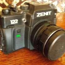 Фотоаппарат Зенит 122, в Ульяновске