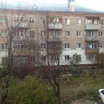 Отличная двухкомнатная квартира в Чехове!!!, в Москве