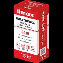 Шпатлевка Гипсовая старт - финиш ilmax 6410, в г.Минск