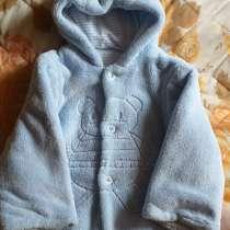 Кофта-курточка голубая плюшевая на 4-6мес, в г.Брест