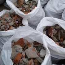 Строительный мусор 50-60 мешков. На подсыпку, в г.Брест