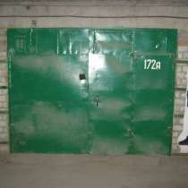 Продам капитальный гараж, в Воронеже