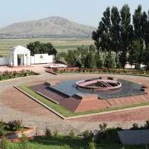 Экскурсионный тур по историческим местам Чуйской области, в г.Бишкек
