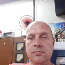 Степан, 43 года, хочет пообщаться, в Кинешме