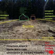 Садовый участок 9 сот., с электричеством, в Екатеринбурге