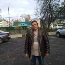 Санек, 46 лет, хочет познакомиться – Санек, 46 лет, хочет познакомиться, в Лосино-Петровском