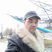 Витя, 49 лет, хочет познакомиться – Знакомство, в Хабаровске