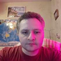 Андрей, 38 лет, хочет познакомиться – Андрей, 38 год, хочет пообщаться, в Воронеже