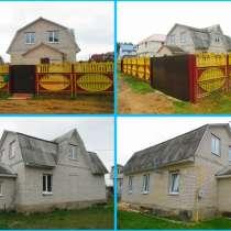 Продается 2 этажный дом в пос. Колодищах 7 км от МКАД, в г.Минск