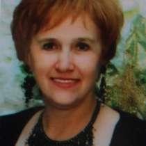 Людмила, 62 года, хочет познакомиться, в г.Минск