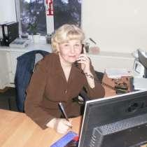Елена, 48 лет, хочет пообщаться, в Великом Новгороде