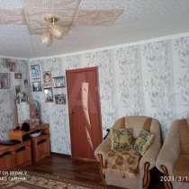 Продается дом, в селе Александровка ул.Речная20Акбулакский р, в Оренбурге