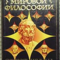Книги Павла Таранова, в Новосибирске