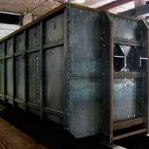 Мусорный контейнер ТБО крюковой 10м3, 15м3, 20м3, 27м3, в Краснодаре
