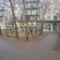 Готовый арендный бизнес! Продается торговое помещение 275 м2, в Москве
