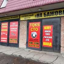 Замена масла и технических жидкостей, в г.Усть-Каменогорск