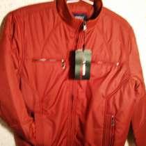 Новая зимняя мужская куртка Leima 48 размера, в Пятигорске