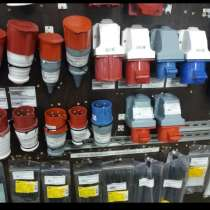Специализированный магазин электротоваров, в г.Костанай