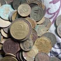Монети ссср и царськие, в г.Пирятин