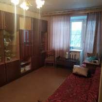Онокомнатная квартира на 3-ем эт. 5-ти эт. кирпичного дома, в Москве