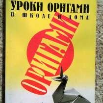 Шикарная книга для творчества, в Краснодаре