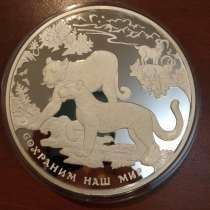 Монета серебрянная 1кг., Леопарды, в Москве