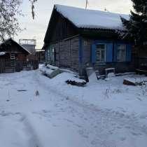 Сдам дом в амуре Пристанционная 8, в Омске