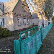 Продам дом срочно!, в г.Днепропетровск