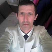 Борис, 34 года, хочет пообщаться, в Сергиевом Посаде
