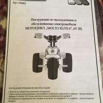 Продаю детский мотоцикл, в Волжский