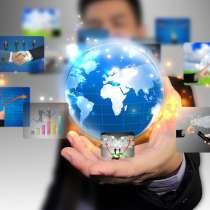 Разработка и продвижение сайтов, в Перми