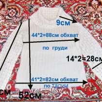 Свитер белый, р.42-44, новый, в г.Брест