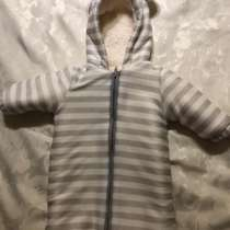 Детский тёплый комбинезон, в г.Черкассы