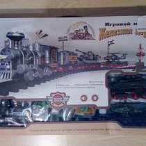 Наборы игрушек, в Екатеринбурге