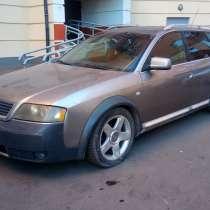 Продаю Аudi A6 Allroad 2001 года выпуска, в Москве