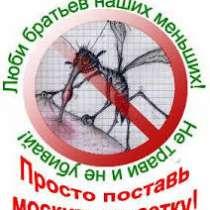 Москитные сетки, в Воронеже