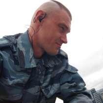 ВАДИМИР, 39 лет, хочет пообщаться, в Калининграде