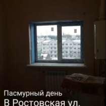 Продаю квартиру, в Ярославле