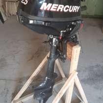 Продам лодочный мотор Меркури2,5 четырехтактный, в Южноуральске